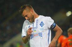 Андрей Ярмоленко, фото ФК Динамо Киев
