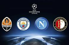 Лига чемпионов. Группа F. Накануне