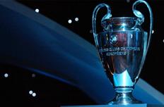 Трофей Лиги чемпионов, uefa.com
