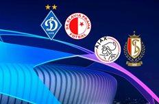 Победитель пары Динамо — Славия плей-офф квалификации ЛЧ начнет в Амстердаме или Льеже