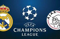 Реал — Аякс: онлайн-трансляция матча