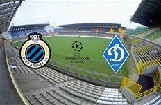 Брюгге — Динамо: онлайн-трансляция матча квалификации Лиги чемпионов