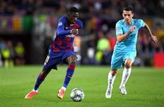 Барселона - Славия, Getty Images