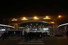 Сан-Сиро перед матчем Аталанта - Динамо З, Getty Images