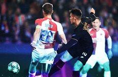 Славия - Интер, twitter.com/Inter