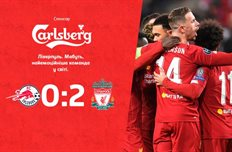 Ливерпуль обыграл РБ Зальцбург, football.ua/getty images