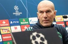 Зидан: Репутация Реала в Лиге чемпионов всегда под угрозой