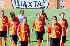 Шахтер U19, ФК Шахтер