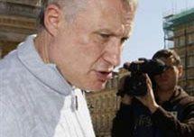 Григорий Суркис, фото Reuters
