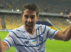 Карлос Де Пена, ФК Динамо