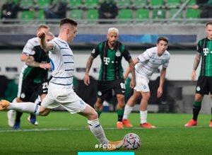 Ференцварош — Динамо 2:2 Видео голов и обзор матча