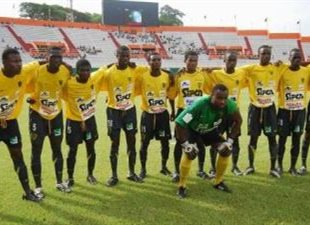 фото afrikansoccer.com
