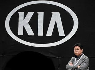 kia motors, getty images