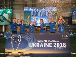 adidas превратил Подол в центр футбольной жизни на The BASE Kyiv