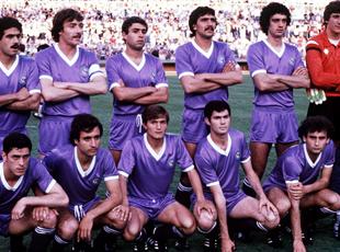 Полет стервятников: самая звездная группа кантеранос Реала