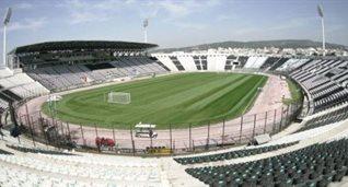 Знаменитый стадион ПАОКа, фото serbianforum.org
