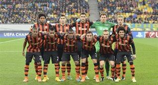Шахтеру достался один из сильнейших соперников, фото Football.ua