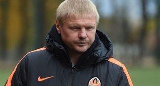 Сергей Ковалев, shakhtar.com