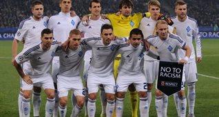 Динамо, Фото Ильи Хохлова, Football.ua