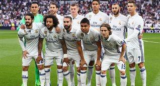Игроки Реала могут получить солидные премии, Getty Images