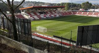 Стадион Жироны, Getty Images