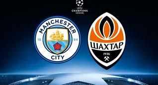 Манчестер Сити — Шахтер: прогноз букмекеров на матч Лиги чемпионов