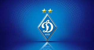 Пресс-конференция Динамо перед матчем с Аяксом — видео