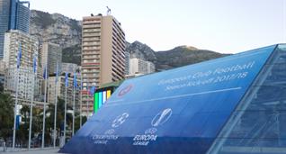 УЕФА подтвердил намерения создать третий еврокубок