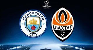 Манчестер Сити — Шахтер: онлайн-трансляция матча