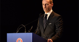 александер чеферин, uefa.com