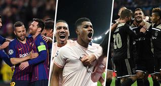 Лига чемпионов: все участники 1/4 финала