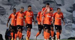 Трансляция матча Шахтер — Боруссия М, Getty Images