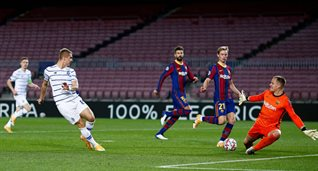 Динамо - Барселона, Getty Images