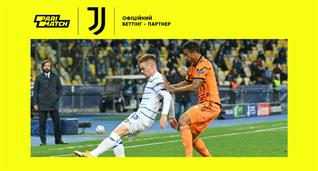 Ювентус — Динамо. Накануне