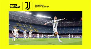 Ювентус разгромил Барселону и вышел в плей-офф Лиги чемпионов с первого места