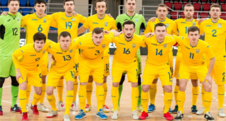 Сборная Украины по футзалу, АФУ
