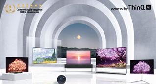 Гра стане ближчою завдяки новій лінійці телевізорів 2021 року від LG*