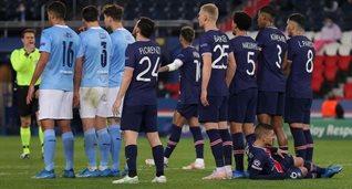 ПСЖ — Манчестер Сити, Getty Images
