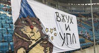 Банер фанатов Черноморца, фото Олег Барков