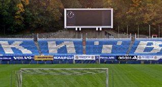 Динамо - Рубин: тысяча мест для гостей