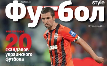 Mag. football. ua великие клубы ювентус 2