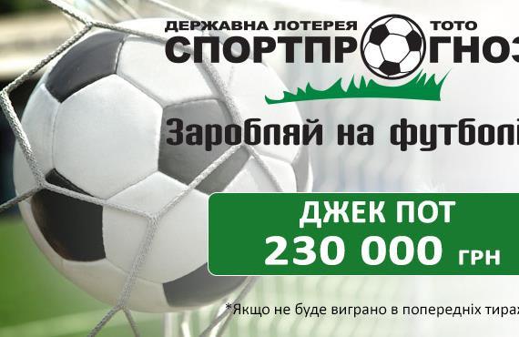 Спортпрогноз ганновер боруссия м