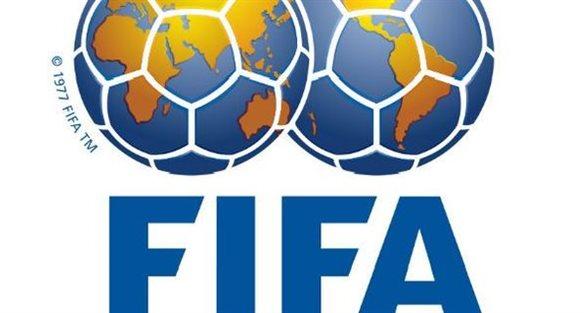 ФИФА: жалоба Туниса отклонена