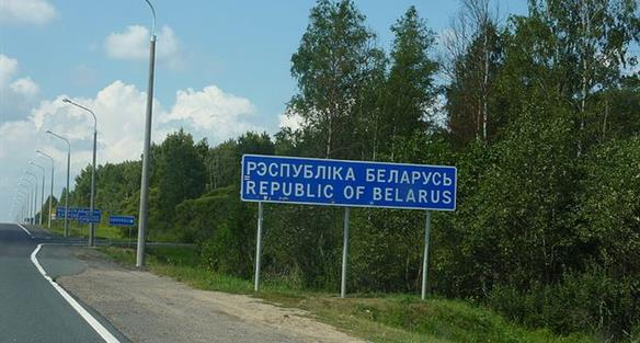 Скандал вокруг матча в Беларуси: подключены СБУ, МИД и ФФУ