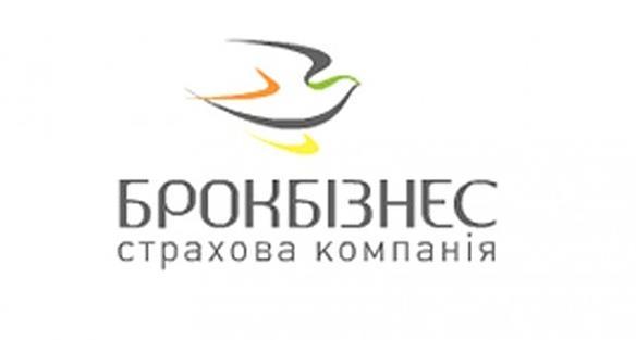 Брокбизнес — новый страховой партнер сборной Украины