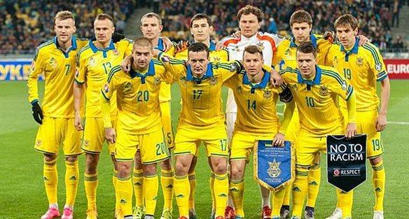 Сборная Украины, google.com