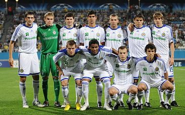 Динамо подало заявку на Лигу Европы