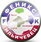 Металлург З — четвертьфиналист Кубка Украины