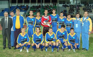Еще одна сине-желтая сборная