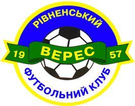 Верес снялся с чемпионата второй лиги